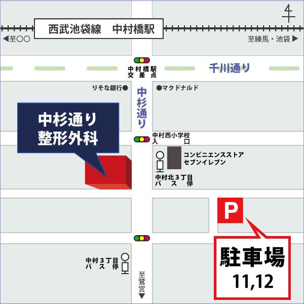 駐車場の地図_No11_No12